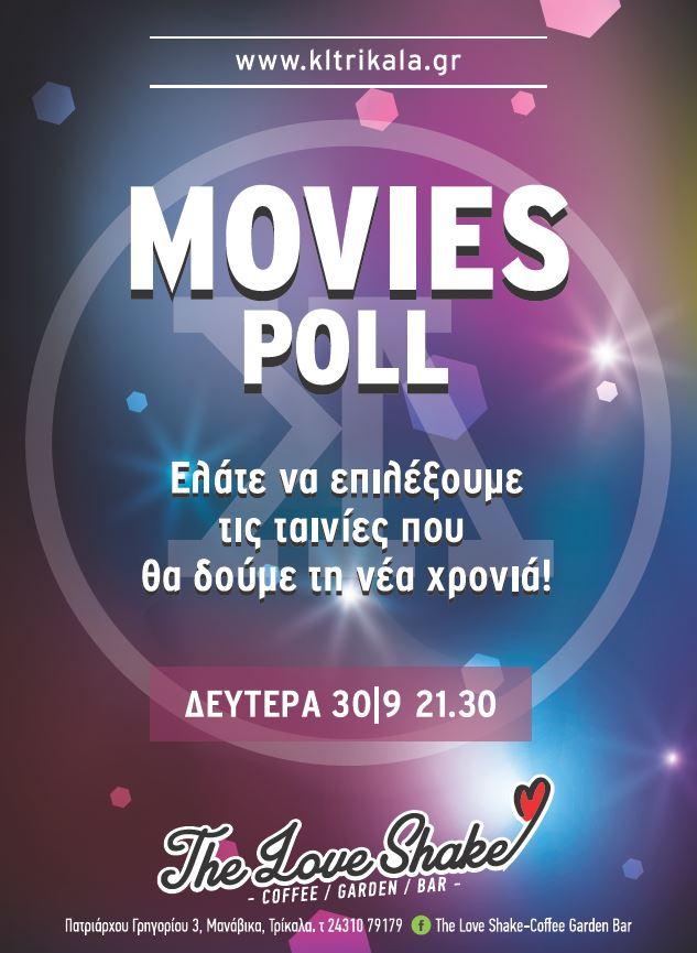 Με πάρτι και ψηφοφορία αρχίζουν οι εκδηλώσεις για τα 10χρονα του νέου ΔΣ της Κινηματογραφικής Λέσχης Τρικάλων