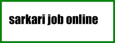 sarkari job online