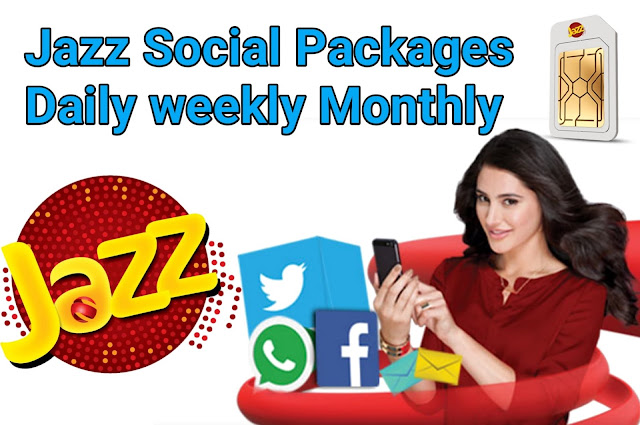 jazz social package daily,weekly,monthly
