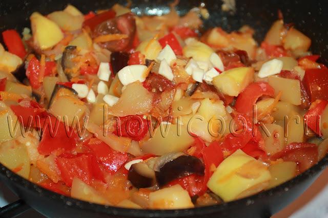 рецепт овощного рагу с яблоками с пошаговыми фото