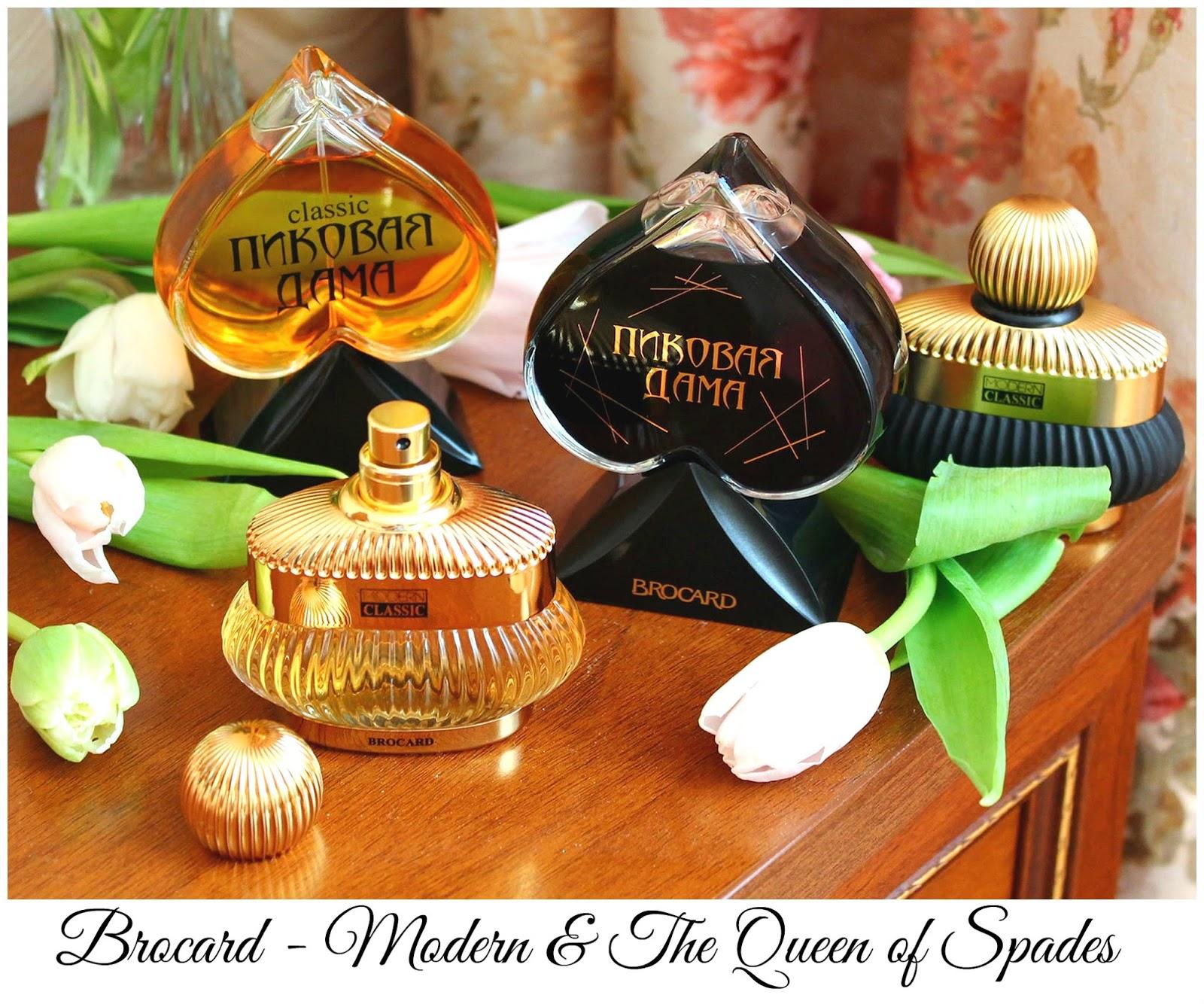 The Queen Of Spades Classic Brocard Para Damas
