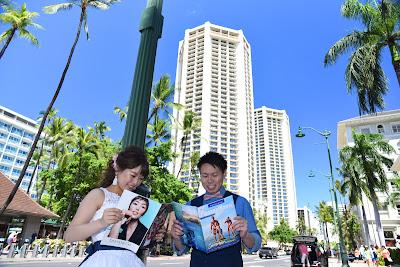 Hyatt Honolulu
