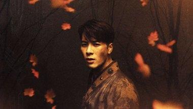 100 Ways Lyrics  - Jackson Wang