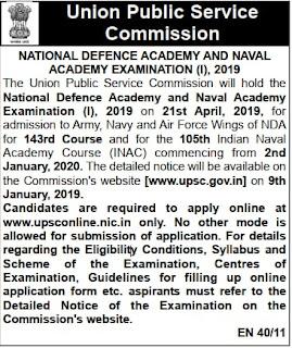 UPSC National Defense Academy NDA, Naval Academy NA Exam-1 Notification 2019 383 Govt Jobs Online