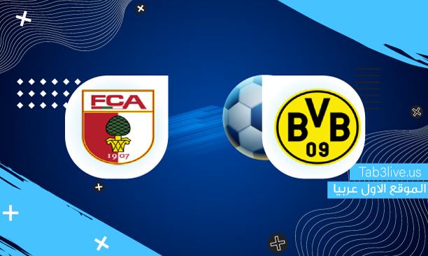 نتيجة مباراة بوروسيا دورتموند وأوجسبورج اليوم 2021/10/02 الدوري الإلماني