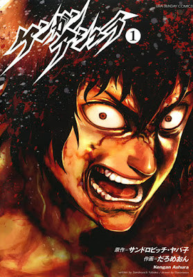 Kengan Ashura (TV Series) S01 Custom HD Dual Latino 2DVD