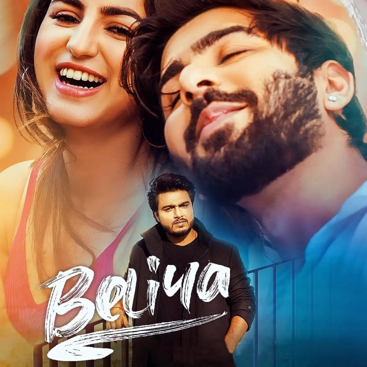 Beliya Raj Barman Song Download MP3