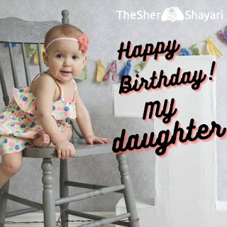 Happy Birthday Daughter Wishes Message & Quotes From MOM and DAD