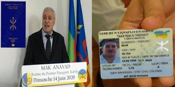 فرحات مهني البطاقة الوطنية  منطقة القبائل الجزائر