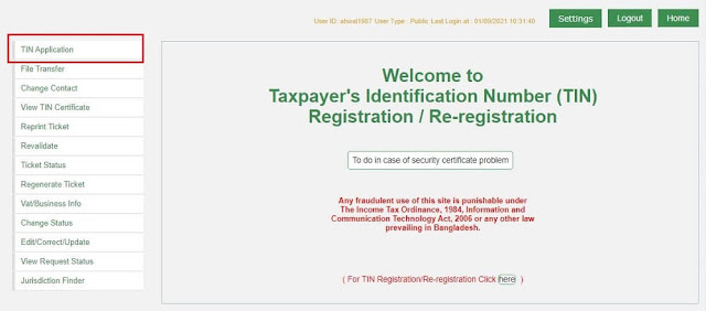 tin certificate download