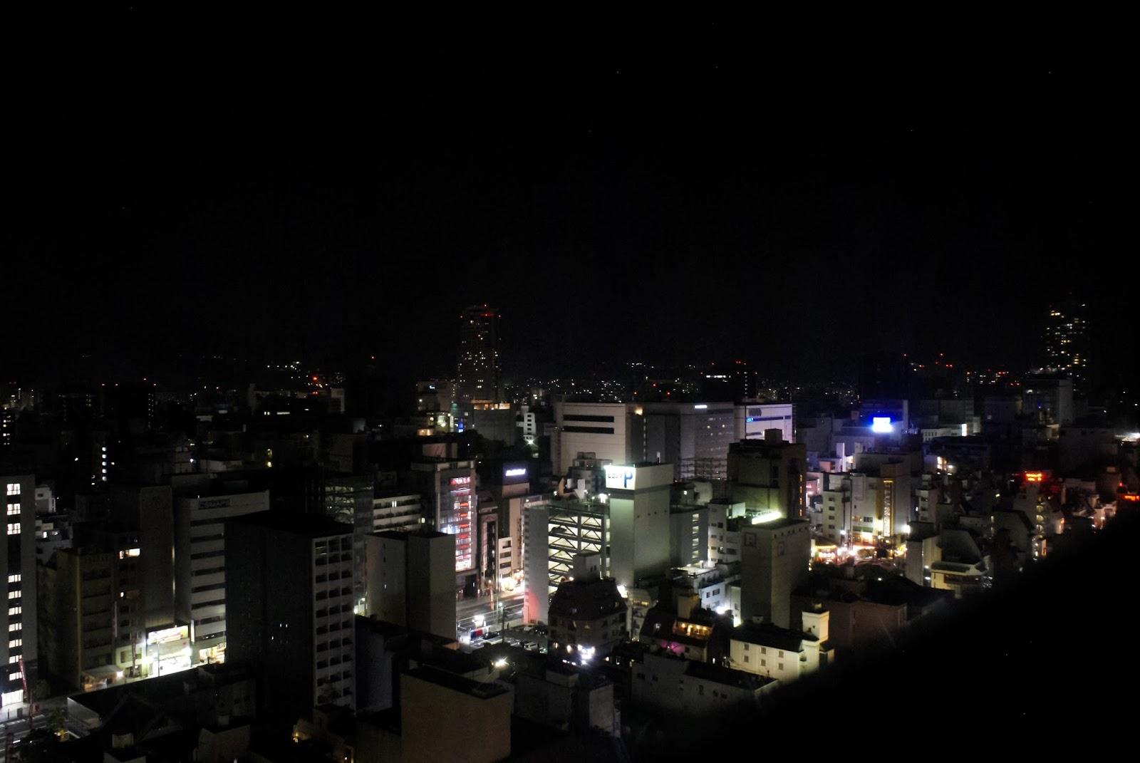 hiroshima nuit japon