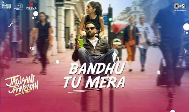 Bandhu Tu Mera Song Lyrics in Hindi