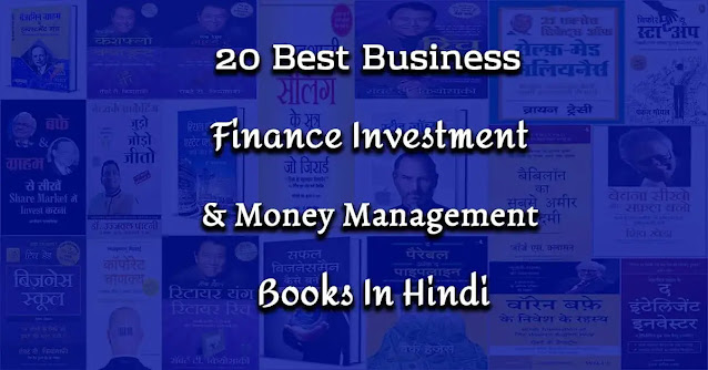 business books in hindi, finance books in hindi, investment in hindi, money management books in hindi