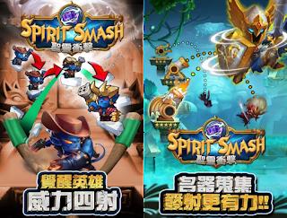 Spirit Smash 聖靈衝擊 APK