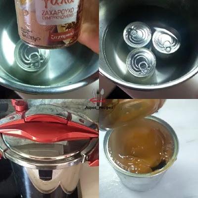 karamelomeno-zaxaroyxo-efkola