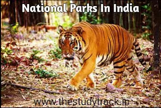 List of all National Parks In India PDF State Wise