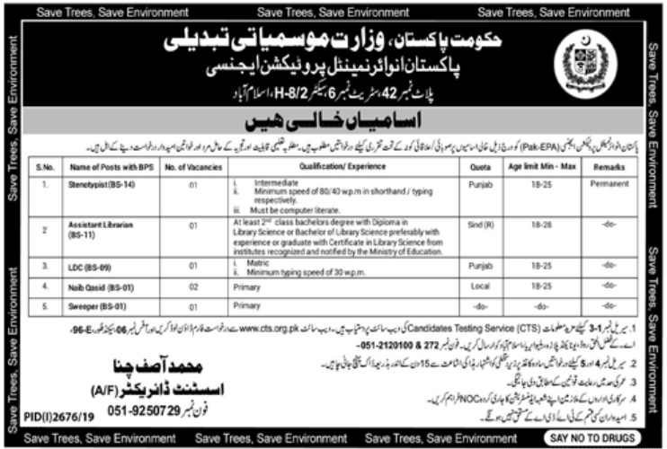 Ministry of Climate Change Management Posts Islamabad 2019 vis CTS Testing Service