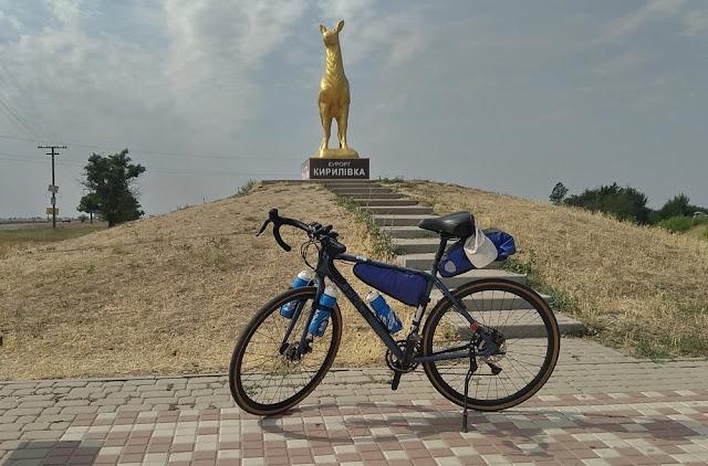 Велосипедом в Кирилловку