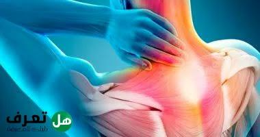 تعرف على مشكلة التهاب العضلات وكيف تؤثر على حياتك