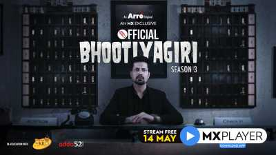 Bhootiyagiri (2020) MX Hindi Web Series Free Download HD 480p