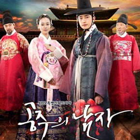 The Princess Man Moon Chae Won Park Shi Hoo 2011 best sageuk, kdrama romeo and juliet period drama withdrawals