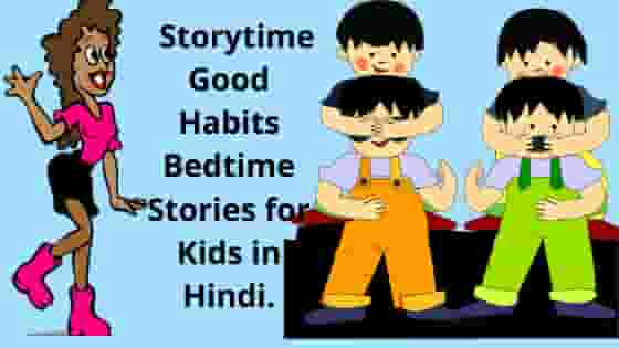 MORAL STORIES IN HINDI  FOR KIDS,