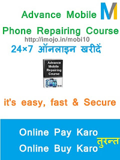 Advance mobile phone repairing course hindi ebook download