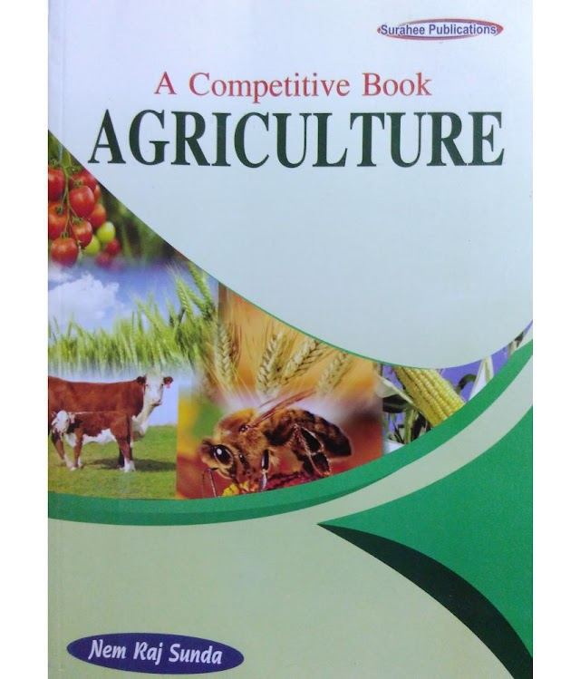 All Agriculture Important Books in Hindi & English Download Pdf