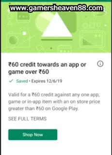PUBG mobile Credit