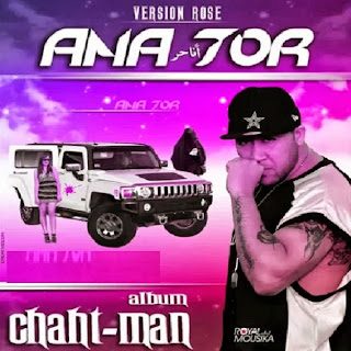 Chaht Man-Ana 7or