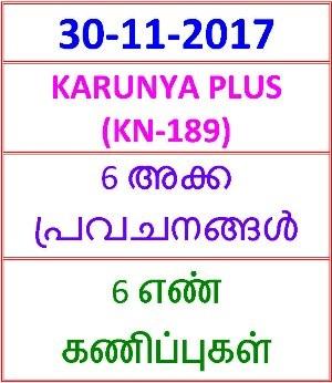 30-11- 2017 6 nos Predictions KARUNYA PLUS  (KN-189)