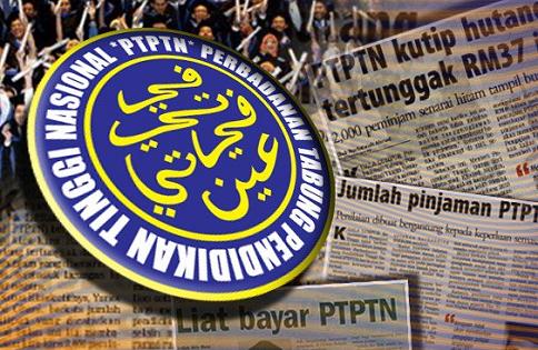 PTPTN blacklist remove tips for students