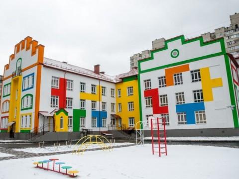 На Київщині протягом 2020-го року побудували п'ять закладів дошкільної освіти