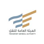 تعلن هيئة النقل عن بدء التقديم في الدعم المالي للعاملين في (توجيه المركبات)