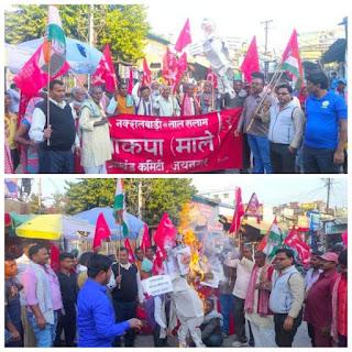 cpi-ml-protest-jainagar