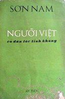 Người Việt có dân tộc tính không