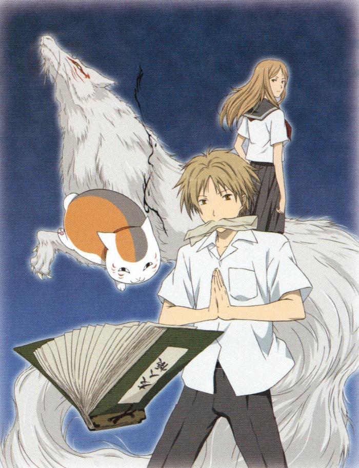 Natsume Yuujinchou San Online