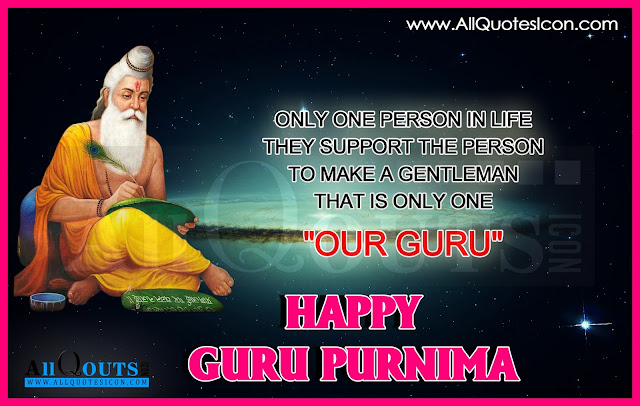 sloka on guru Guru purnima is the day when people celebrate and worship guru ved vyas it is also known to be his.