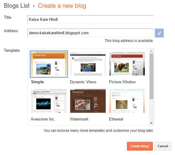 Google पर Free Website Kaise Banaye, 5 Minute में Mobile से वेबसाइट बनाने का तरीका