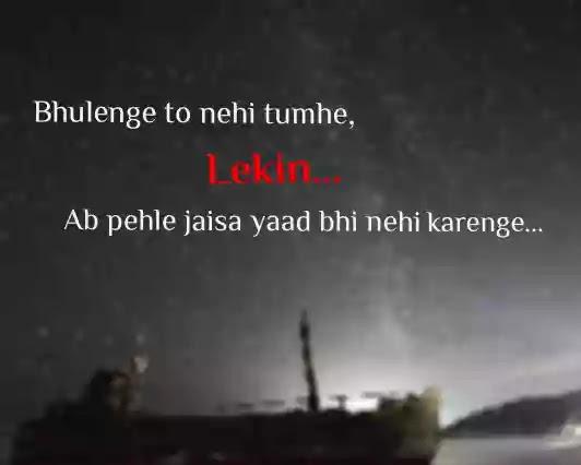 sad dp image for whatsapp status
