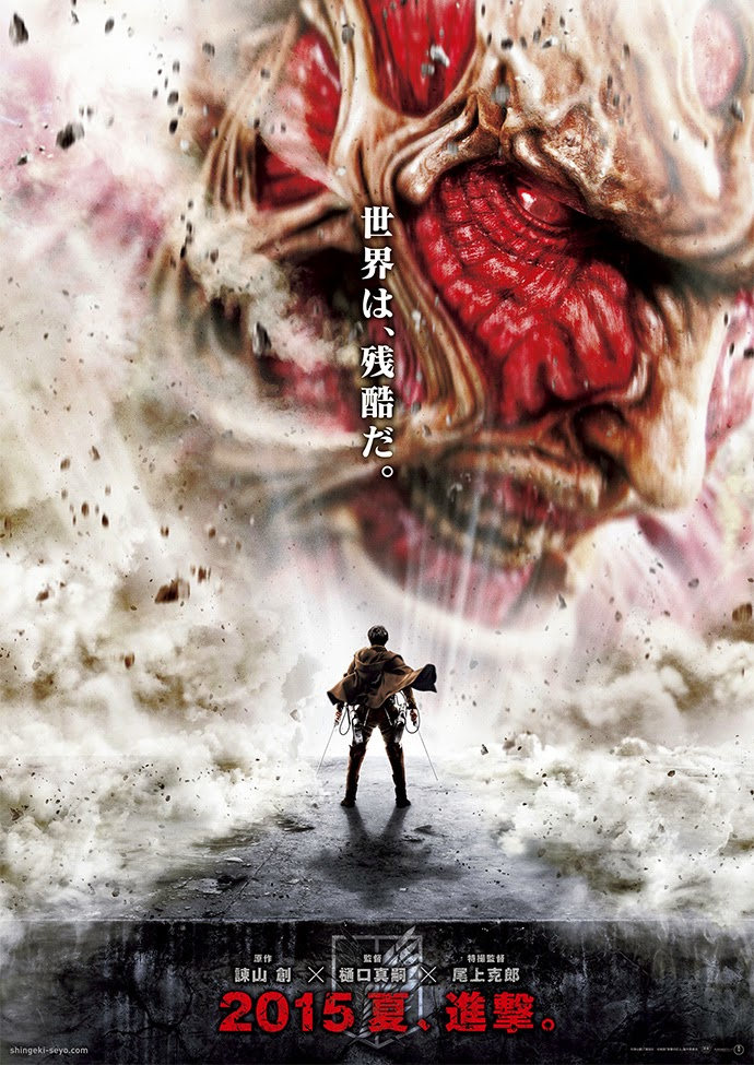 Idle Hands: Attack on Titan Live Action Movie Trailers