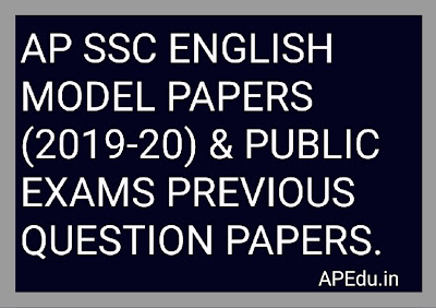 AP SSC ENGLISH MODEL PAPERS (2019-2020) & PUBLIC EXAMS PREVIOUS QUESTION PAPERS.
