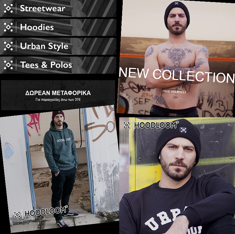 Street Ένδυση - Αξεσουάρ - Hoodloomwear