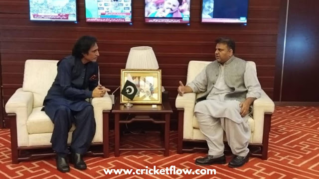 Pakistan Cricket News   New Cricket Channel may be launched in Pakistan