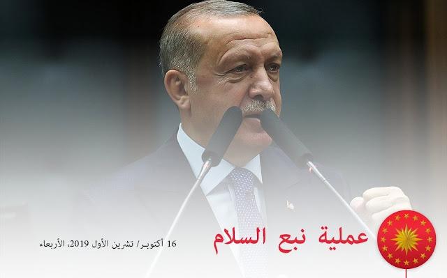 """إردوغان: """"نحن لا نقاتل الشعب السوري بل نقاتل مع الشعب السوري ضد الظالمين والإرهابيين."""""""