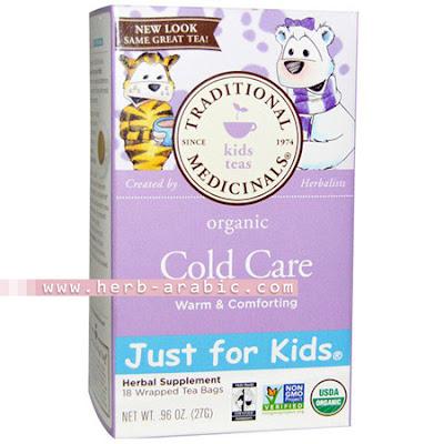 شاي للكحة والبرد للاطفال