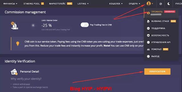 Coinsbit exchange reviews - Coinsbit là gì? Tất cả về coinsbit.io