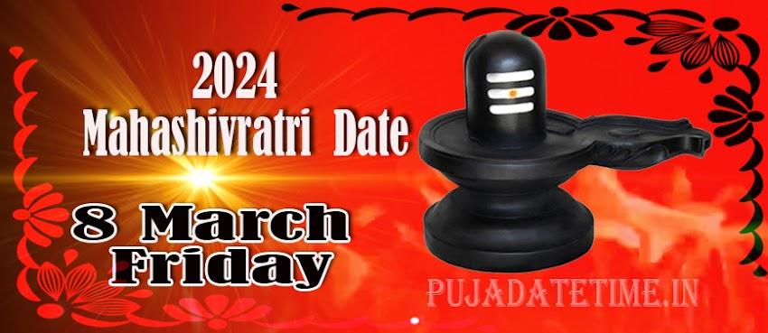 2025 Maha Shivaratri Date & Time for India - মহা শিব রাত্রি সময় ও সূচি