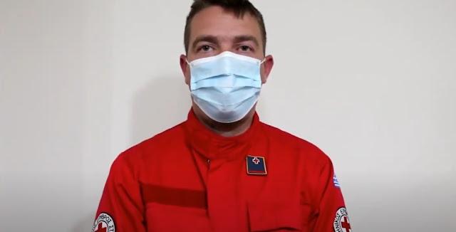 Οδηγίες του Ερυθρού Σταυρού για την χρήση μάσκας, γαντιών και το πλύσιμο χεριών (βίντεο)