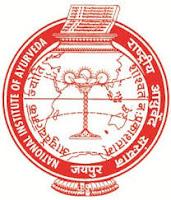 राष्ट्रीय आयुर्वेद संस्थान - एनआईए भर्ती 2021 (अखिल भारतीय आवेदन कर सकते हैं) - अंतिम तिथि 27 जुलाई